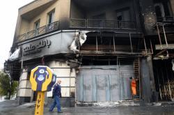 Poškozená pobočka banky v Teheránu