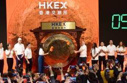 Vstup Alibaby na honkongskou burzu