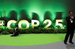 Logo madridské klimatické konference