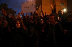 Íránci v Teheránu vyjádřili solidaritu příbuzným obětí z ukrajinského letadla