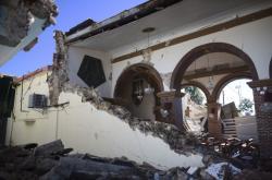 Následky zemětřesení v Portoriku