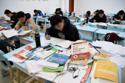 Příprava na zkoušky na čínské Hebei Engineering University