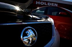 Značka Holden