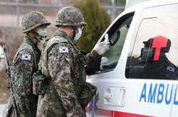 V Jižní Koreji skokově narostl počet pacientů s koronavirem