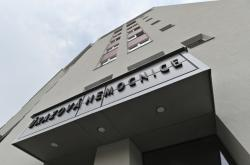 Úrazová nemocnice v Brně