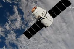Dragon společnosti SpaceX