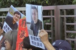 Wang Čchüan-čang byl spolu s dalšími čínskými právníky zatčen v roce 2015