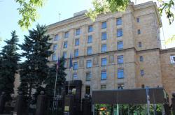 Česká ambasáda v Moskvě