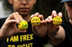 Protestní akce Amnesty International