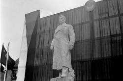 Komárovský Stalin z roku 1951