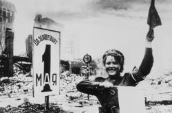 Berlínská operace 1945