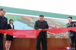 Kim Čong-un na fotografii zveřejněné severokorejskou vládou