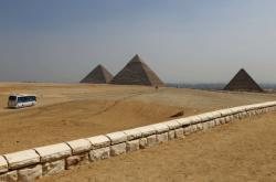Pyramidy v Egyptě