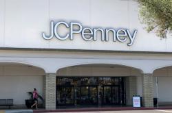 Obchod JC Penney v Kalifornii