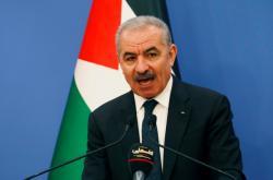 Palestinský premiér Muhammad Ištaja