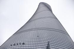 Shanghai Tower: nejvyšší čínský mrakodrap a druhý nejvyšší na světě