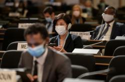 Zasedání výboru OSN pro lidská práva