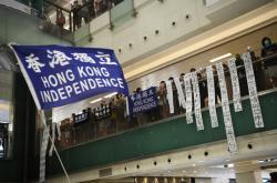 Hongkongský protest z 12. června