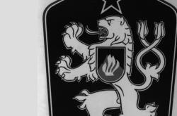 Státní znak ČSSR