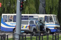 Autobus s rukojmími