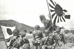Japonští vojáci během druhé světové války