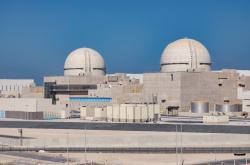 Jaderná elektrárna Baráka