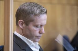 Stephan Ernst u soudu