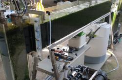 Přístroj na separaci biomasy