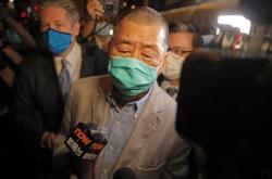 Jimmy Lai po propuštění na kauci