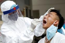 Vyšetření na koronavirus ve Vietnamu