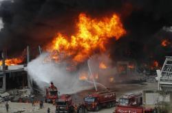 Požár v Bejrútu, 10. září