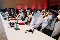 Z mírových jednání v Kataru