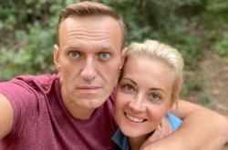 Alexej a Julija Navalní