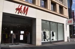 Prodejna společnosti H&M v Kolíně nad Rýnem