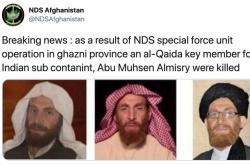 Zabití Abú Muhsína Masrího bylo oznámeno na Twitteru