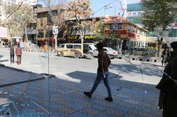 Teroristé vypálili na město Kábul 23 raket