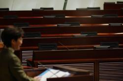 Carrie Lamová během projevu v legislativním sboru
