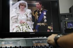 Záznam svatby