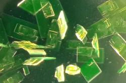 Krystalky proteinu