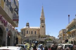 Centrum Betléma