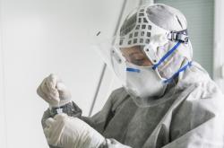 Antigenní testování na koronavirus