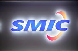 Logo pspolečnosti SMIC