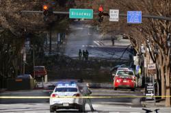 Nashville po výbuchu