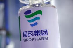 Vakcína Sinopharm