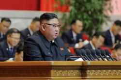 Kim Čong-un na sjezdu Korejské strany práce