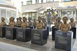 Busty sexuálních otrokyň v domově pro dosud žijící oběti v Soulu
