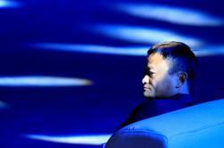 Zakladatel obchodu Alibaba Jack Ma na konferenci v Šanghaji v roce 2018