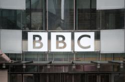 Stanice BBC