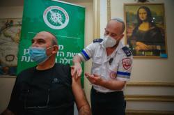 Očkování v Izraeli