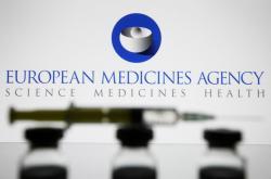 Evropská léková agentura (EMA)